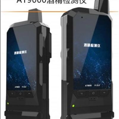 AT8801蓝牙打印全触屏呼气式酒精含量检测仪