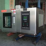 TH50廣東肇慶桌上型恒溫恒濕箱