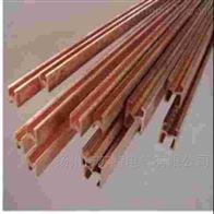 单级铜滑触线
