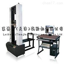 CMTKJ-1型鋼管扣件力學性能試驗機