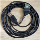 現貨供應瑞士SYLVAC數據連接線926.6721
