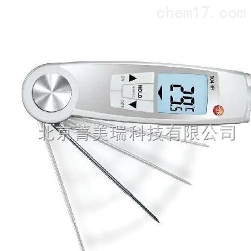 折叠式防水温度仪 (红外/接触式二合一)
