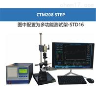 科迪仪器DJH-G升级版CTM208 STEP电镀测厚仪