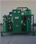 ZJA-T-30超高压绝缘油双级真空滤油机