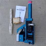 手动反复弯曲试验机金属线材检测仪