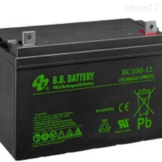 台湾BB蓄电池BC100-12销售