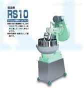 日本进口小型实验用擂溃机RS10