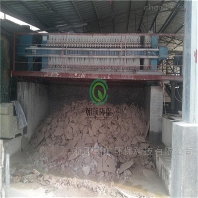 石材厂泥浆污水处理设备