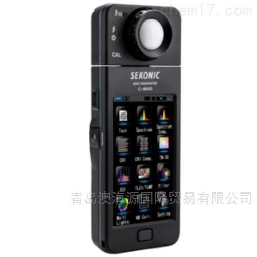 SpectromasterC-800光谱色度仪日本进口