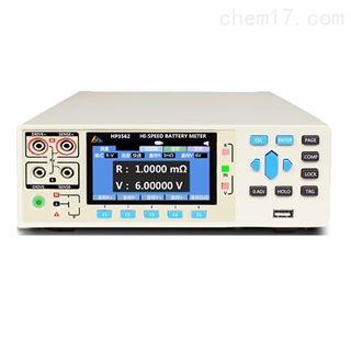 HP3562电池内阻测试仪