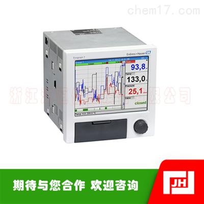 E+H RSG35无纸记录仪