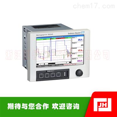 E+H RSG45无纸记录仪