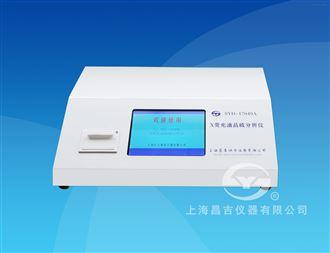 X荧光油品硫分析仪