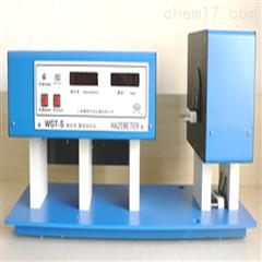 WGT-S塑料薄膜透光率/雾度测试仪