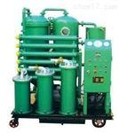 TZL-100汽轮机透平油滤油机