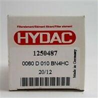 现货供应德国HYDAC贺德克滤芯等产品