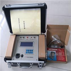 风机振动动平衡测量仪器厂家