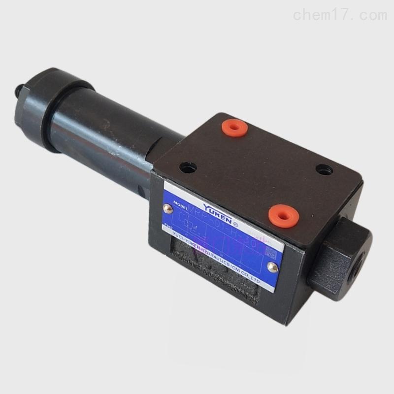 油研减压阀Yuken叠加式压力控制阀