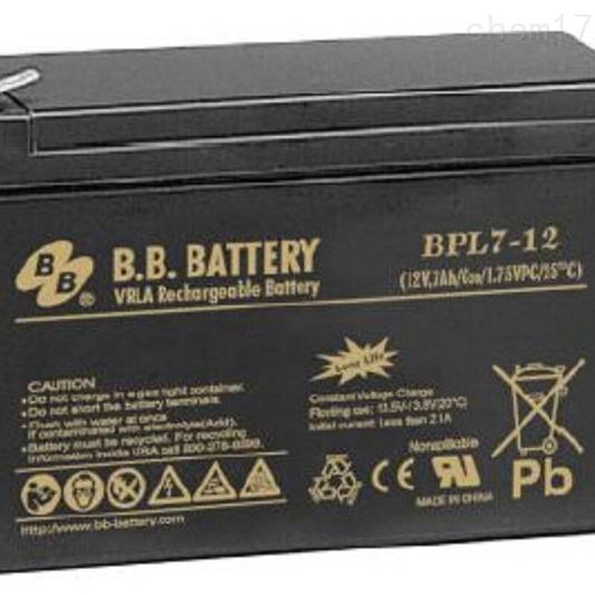 台湾BB蓄电池BPL7-12含税运