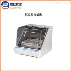 JYC-30气浴恒温小摇床 恒温生物摇床 可选托盘