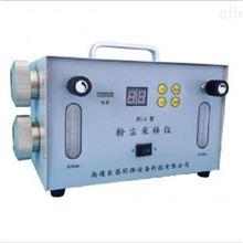 大气采样器粉尘的采样仪器