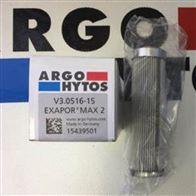 德国Argo Hytos滤芯V3.1040-06价格特惠