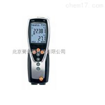 735-2德国德图testo 温度仪