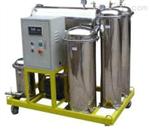RH抗燃油不锈钢滤油机