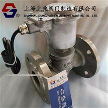 ZBSF-16P小口径法兰防爆蒸汽电磁阀