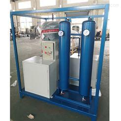 节能式干燥空气发生器厂家供应