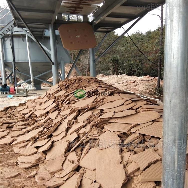 朝前环保-砂石厂泥浆废水处理设备