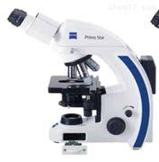 蔡司正置生物显微镜