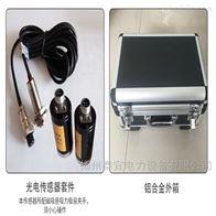 电机动平衡测试仪扬州制造商
