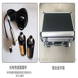 电机动平衡测试仪江苏生产