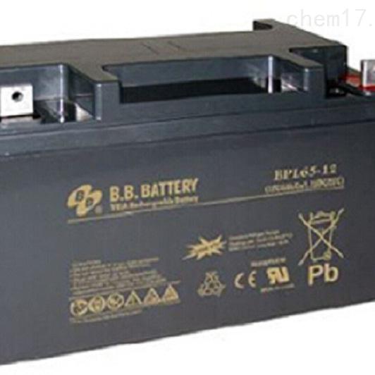 台湾BB蓄电池BPL65-12全国包邮
