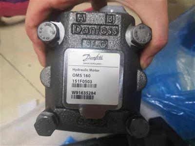 萨澳Danfoss丹佛斯液压马达OMV400
