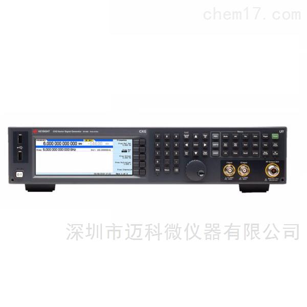 安捷伦信号发生器N5166B维修
