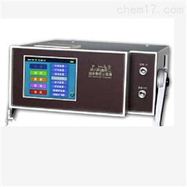 SH302A-1全國包郵SH302A便攜式油污顆粒計數器