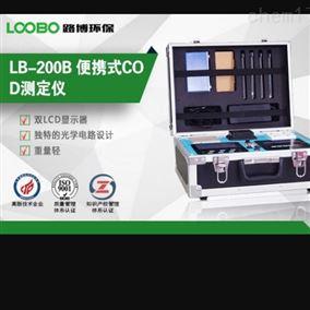 现货直发便携式COD水质分析仪
