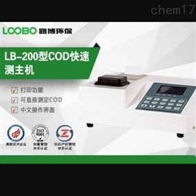 现货直发销售经济型COD速测仪