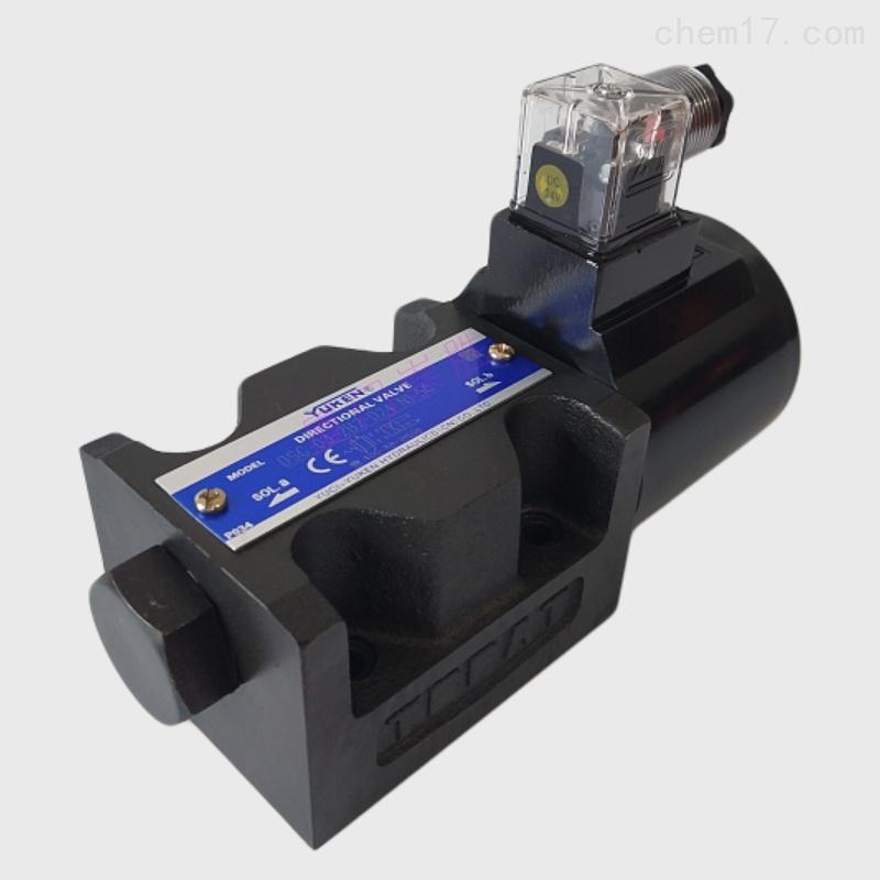 油研液压换向阀yuken电磁阀榆次正品现货