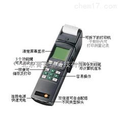 德国德图testo 多功能风速测量仪