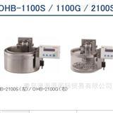 OHB-1100S油浴恒温槽日本进口