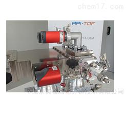 APi-TOF大氣壓進樣飛行時間質譜儀
