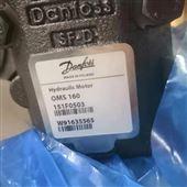 DANFOSS萨澳丹佛斯OMVS800液压马达OMV系列