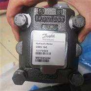 原装萨澳Danfoss丹佛斯马达OMV800 151B3104