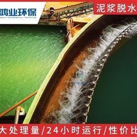 HYDY3500WP1FZ深圳24小时全自动河道清淤污泥分离机