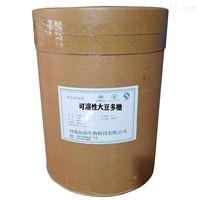 食品级可溶性大豆多糖生厂商