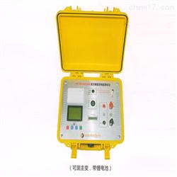 高精度变压器直流电阻测试仪(充电式)