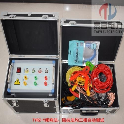 TY变压器绕组变形测试仪设备